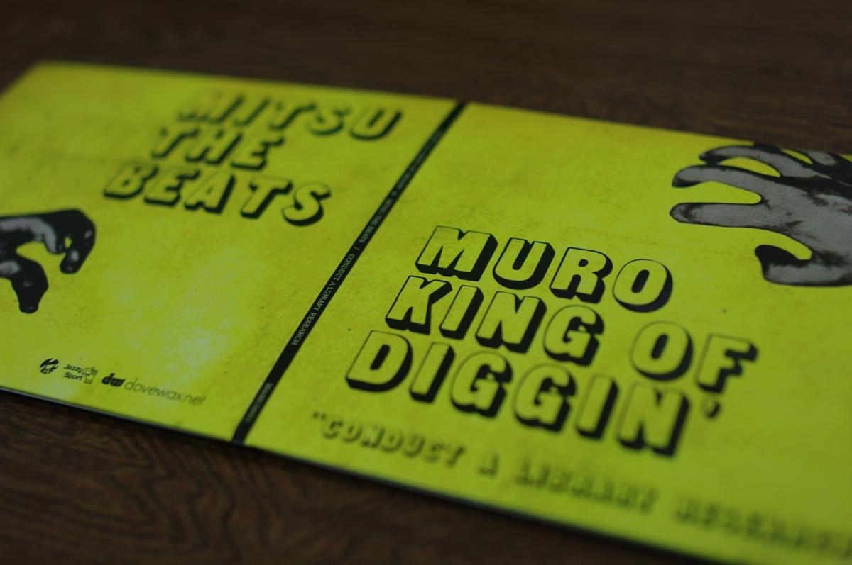 MURO&MITSU.JPG