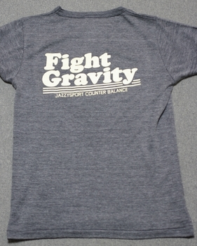 Fight Gravity.JPG